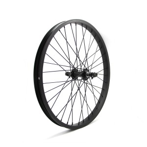 Mongoose Accessory Wheel Shield Bmx 10mm Front #1